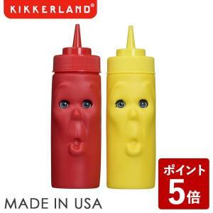 KIKKERLAND マックス&モリス ケチャップ&マスタード入れ 2227 キッカーランド|n-tools