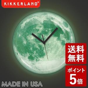 KIKKERLAND ムーン ライト クロック 2416 キッカーランド n-tools