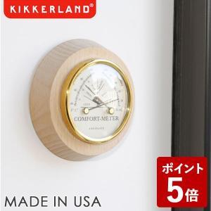 KIKKERLAND コンフォート メーター S KST104S キッカーランド n-tools