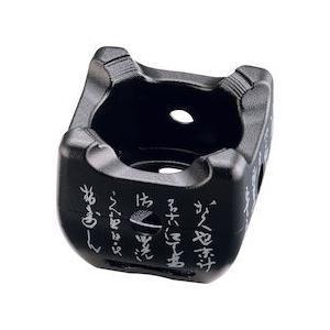 アルミ いろはこんろ M10-804 小 黒 QKV4402|n-tools