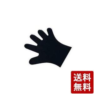 MPフーズ サクラメン(1000枚入) M (品番:STBI502)|n-tools
