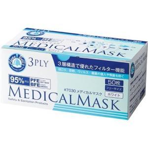 メディカルマスク(3PLY) 7030 ホワイト|n-tools