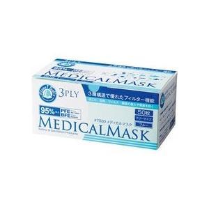 メディカルマスク(3PLY) 7030 ブルー|n-tools