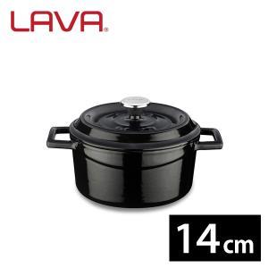 LAVA ラウンドキャセロール 14cm Shiny Black (シャイニーブラック) IH対応 鋳鉄ホーロー LV0076 ラヴァ n-tools