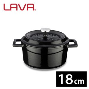 LAVA ラウンドキャセロール 18cm Shiny Black (シャイニーブラック) IH対応 鋳鉄ホーロー LV0077 ラヴァ n-tools