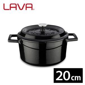LAVA ラウンドキャセロール 20cm Shiny Black (シャイニーブラック) IH対応 鋳鉄ホーロー LV0078 ラヴァ n-tools