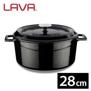 LAVA ラウンドキャセロール 28cm Shiny Black (シャイニーブラック) IH対応 鋳鉄ホーロー LV0080 ラヴァ n-tools
