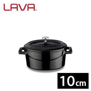 LAVA オーバルキャセロール 10cm Shiny Black (シャイニーブラック) IH対応 鋳鉄ホーロー LV0082 ラヴァ n-tools