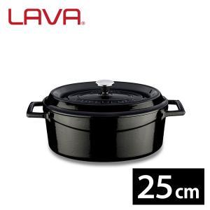 LAVA オーバルキャセロール 25cm Shiny Black (シャイニーブラック) IH対応 鋳鉄ホーロー LV0083 ラヴァ n-tools