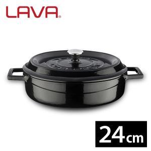 LAVA マルチキャセロール 24cm Shiny Black (シャイニーブラック) IH対応 鋳鉄ホーロー LV0087 ラヴァ n-tools