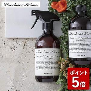 マーチソンヒューム 家具・ソファ用洗剤 480ml エブリディ ファニチャースプリッツァ ホワイトグレープフルーツの香り WHG 5206864 フジイ|n-tools