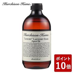 マーチソンヒューム 手洗い衣類用洗剤 イチジクの香り FIG 480ml ラグジュアリー ランドリー ソーク 5206870 フジイ|n-tools