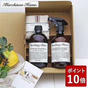 マーチソンヒューム キッチンクリーンセット ホワイトグレープフルーツの香り AWG 5207273 フジイ|n-tools