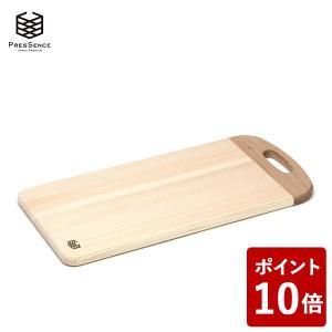 PRESSENCE ヒノキ 薄型まな板 M 取っ手付 45cm×24cm×厚1.5cm プレッセンス 15907539 フジイ 土佐龍|n-tools