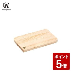 PRESSENCE ヒノキ R型まな板 S 25cm×16cm×厚1.5cm プレッセンス 15907541 フジイ 土佐龍 n-tools