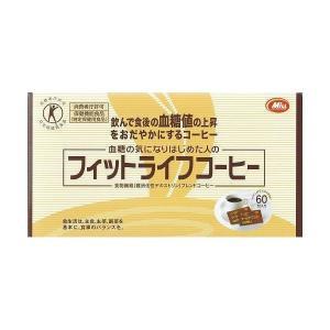 ミル総本社 フィットライフコーヒー 8.5g×60包【品番:2923】|n-tools