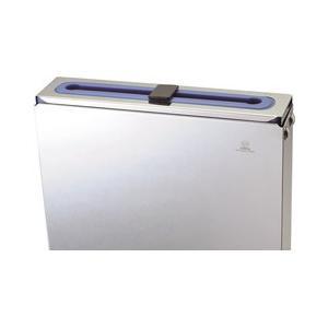 分解・清潔包丁差用仕切板 黒 CD:134190|n-tools