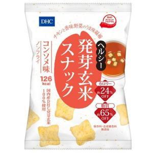 DHC 発芽玄米スナック コンソメ味 30g入|n-tools