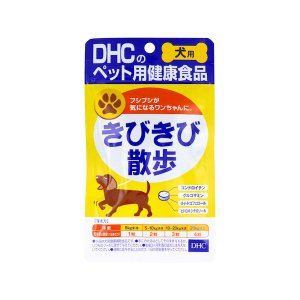 DHC 愛犬用 きびきび 60粒|n-tools