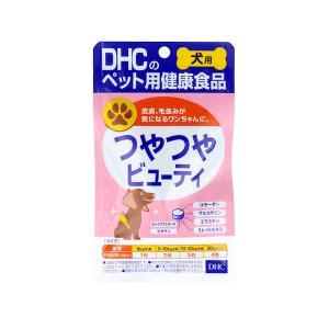 DHC 愛犬用 つやつやビューティー 60粒|n-tools