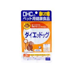 DHC 愛犬用 ダイエットドッグ 60粒|n-tools