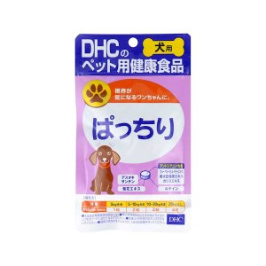 DHC 愛犬用 ぱっちり 60粒|n-tools