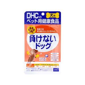 DHC 愛犬用 負けないドッグ 60粒入|n-tools