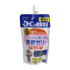 DHC 愛犬用 パクッといきいき食欲ゼリー 紅いも味 130g|n-tools