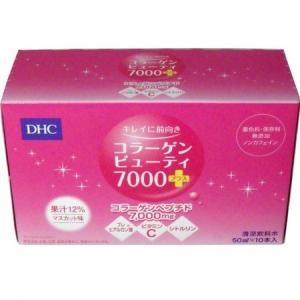DHC コラーゲンビューティ7000プラス 50mLX10本入|n-tools