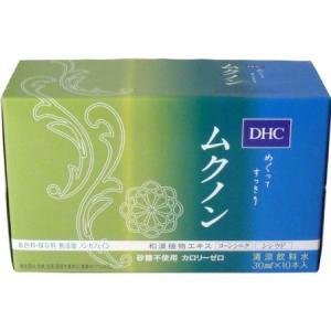DHC ムクノン 30mLX10本入|n-tools