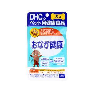 DHC 愛犬用 おなか健康 60粒入|n-tools