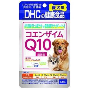 DHC 愛犬用 コエンザイムQ10還元型 60粒入|n-tools