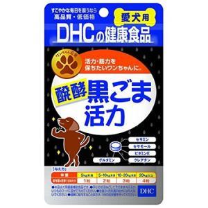 DHC 愛犬用 発酵黒ごま活力 60粒入|n-tools