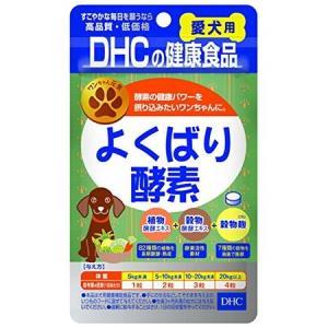 DHC 愛犬用 よくばり酵素 60粒入|n-tools