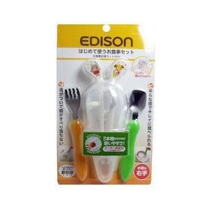 エジソン お食事応援セット ミニ n-tools