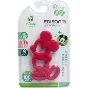 エジソンママ カミカミBaby ミッキーマウス|n-tools