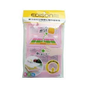 エジソンママ 冷凍小分けパック Mサイズ 15ブロック n-tools