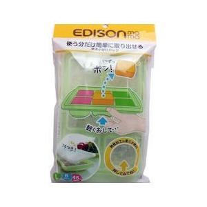 エジソンママ 冷凍小分けパック Lサイズ 6ブロック n-tools