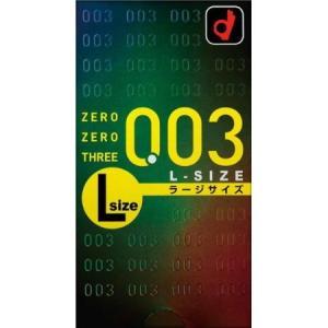 オカモト ゼロゼロスリー003 Lサイズ コンドーム 10P|n-tools