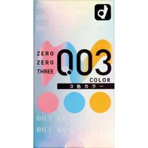 オカモト ゼロゼロスリー003コンドーム 3色カラー 12個入|n-tools