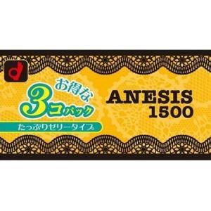 オカモト ANESIS コンドーム 1500×3個パック|n-tools