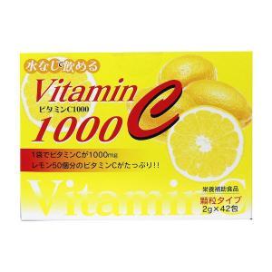 ビタミンC1000 顆粒タイプ 42スティック|n-tools