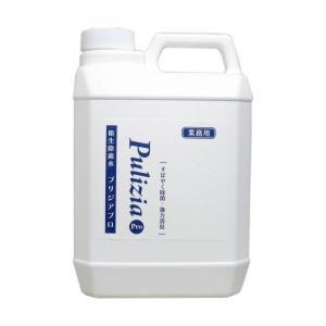 衛生除菌水 プリジアプロ 業務用2倍濃縮タイプ 2L n-tools