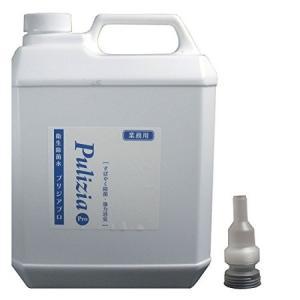 衛生除菌水 プリジアプロ 業務用2倍濃縮タイプ 4L|n-tools