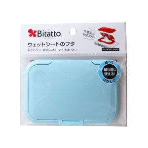 ビタット(Bitatto) ウェットシートのフタ ライトブルー n-tools