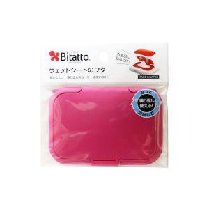ビタット(Bitatto) ウェットシートのフタ ストロベリー n-tools