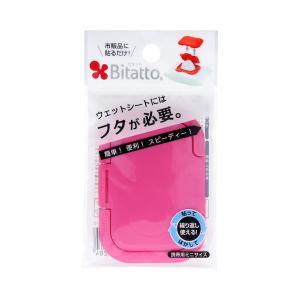 ビタット(Bitatto) ウェットシートのフタ 携帯用ミニサイズ チェリーピンク n-tools