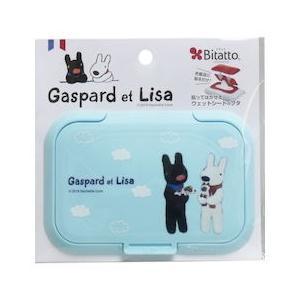 ビタット ウェットシートのフタ リサとガスパール 犬猫 ライトブルー n-tools