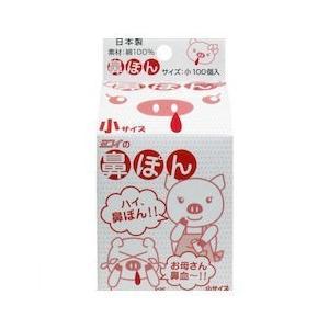 鼻ぽん (お母さん鼻血) 小サイズ 100個入 n-tools