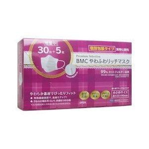 BMC やわふわリッチマスク 個別包装 小さめサイズ 30枚+5枚入 n-tools